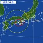 taifu%e7%84%a1%e9%a1%8c